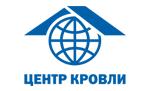 Компания Центр Кровли